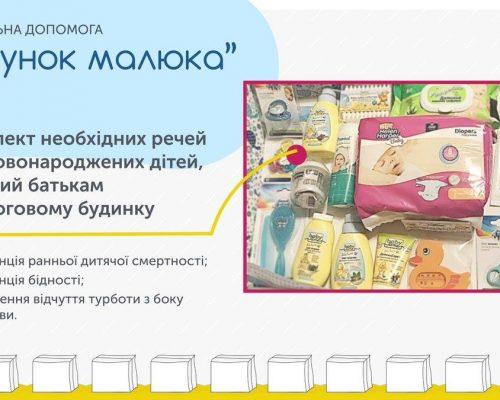 Хто і як отримає «пакунок малюка», – роз'яснює Міністр юстиції