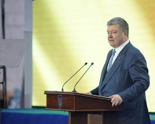«Не бійтеся ставити великі цілі, досягайте неможливого, щоб отримати бажане», – Президент України на Житомирщині