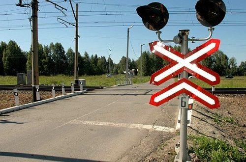 Коростенська дирекція залізничних перевезень інформує
