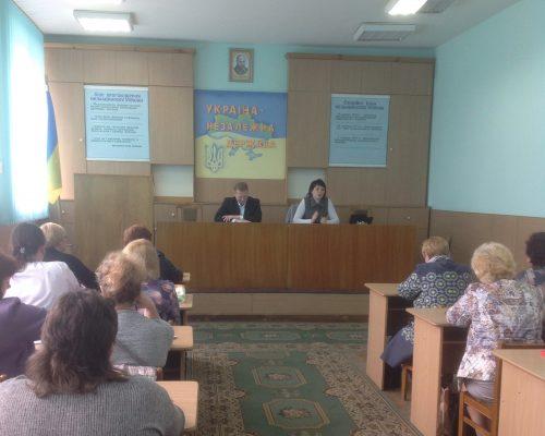 Управління праці та соціального захисту населення провело розширений семінар-нараду