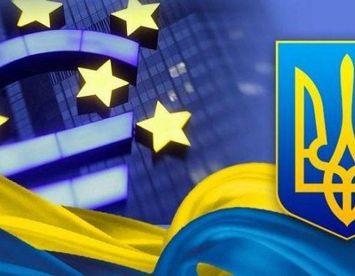 15 травня кожна школа зможе долучитися до онлайн-уроку «Європа починається з тебе»