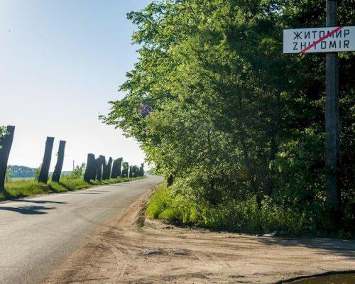 Виготовлення проекту для ремонту дороги Житомир-Левків вже на стадії завершення