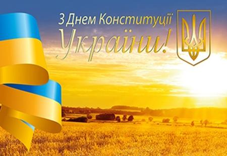 Вітання голови райдержадміністрації з нагоди Дня Конституції України