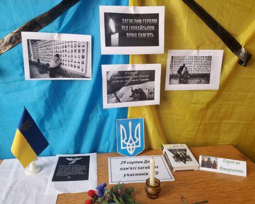 У районі відзначили День пам'яті захисників України, які загинули в боротьбі за незалежність, суверенітет і територіальну цілісність України