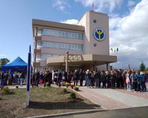 Житомирський міський центр зайнятості змінює свою адресу