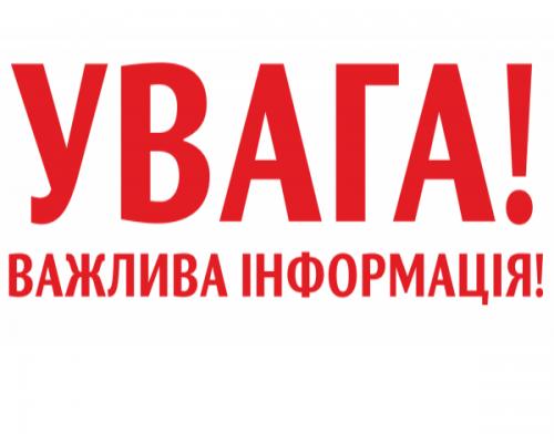 Запрошуємо 9 жовтня жителів району на обговорення процесу мирного врегулювання на Донбасі