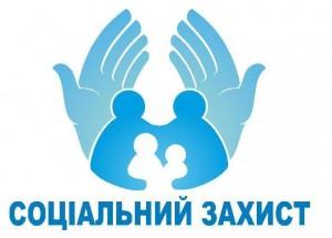 Проведено засідання районних постійно діючих комісій з питань соціального захисту