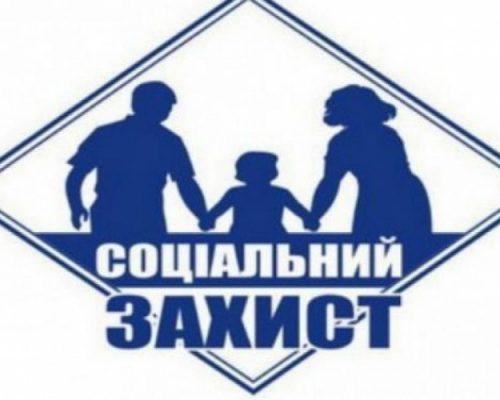 Проведено засідання комісій щодо соціального забезпечення громадян району