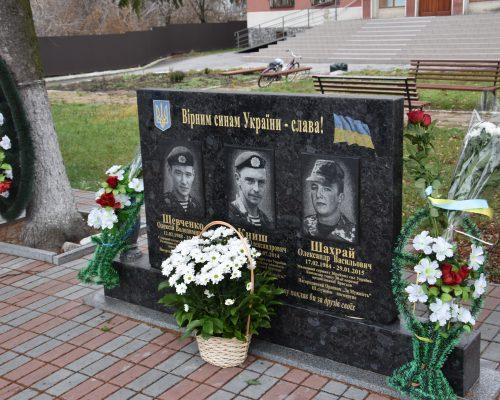 Юрій Оханський взяв участь в церемонії вшанування загиблих у зоні АТО