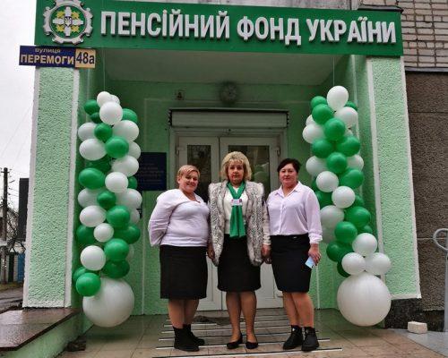 У Житомирі запрацював оновлений сервісний центр Пенсійного фонду України