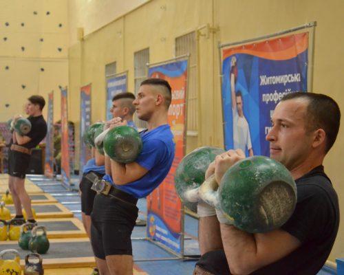 Команда Житомирського району посіла ІІ місце на чемпіонаті області з гирьового спорту