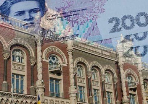 НБУ ще раз закликає: утримайтеся від відвідування банків, переходьте на онлайн платежі!