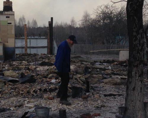 До уваги жителів району! Оголошено збір коштів постраждалим від пожеж в Овруцькому районі. РЕКВІЗИТИ