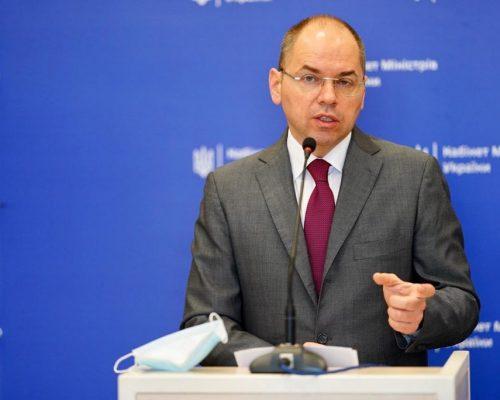 Сьогодні в Україні стартує другий з п'яти етапів виходу із карантину