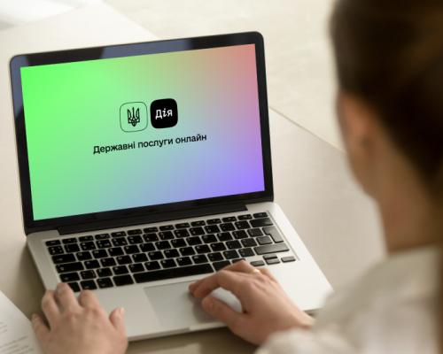 На порталі державних послуг «Дія» можна отримати більше 30 публічних послуг онлайн