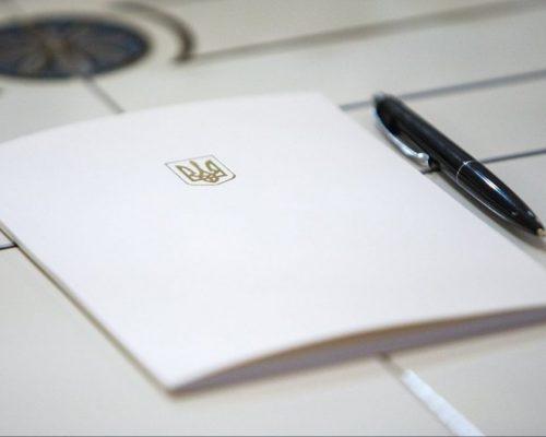 Володимир Зеленський підписав закон про звільнення учнів 11-х класів від обов'язкової державної підсумкової атестації