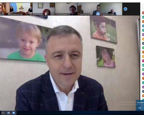 Юрій Оханський взяв участь в онлайн-нараді «Забезпечення прав та найкращих інтересів дітей Житомирської області»