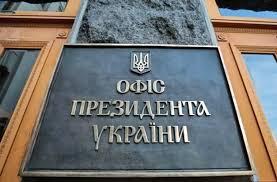 Наступного року планується збільшити обсяги будівництва та ремонтів доріг у межах програми «Велике будівництво» – Кирило Тимошенко