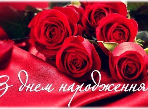 Вітаємо з ювілейним Днем народження заступника голови районної ради Василя Стаха
