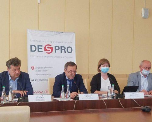 Увага! У Житомирі розпочалася відкрита дискусія «Вектори децентралізації: про завдання та подальші кроки». ПОСИЛАННЯ НА ТРАНСЛЯЦІЮ