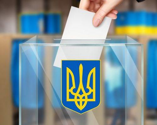 ЦВК під час чергового засідання оголосила про початок виборчого процесу