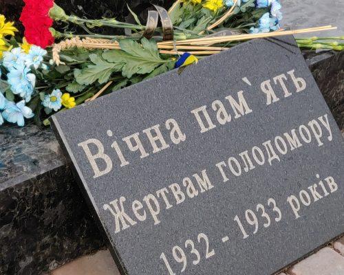 У Житомирському районі вшанували пам'ять жертв голодоморів