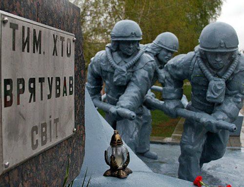 Звернення голови райдержадміністрації з нагоди Дня вшанування учасників ліквідації наслідків аварії на Чорнобильській АЕС