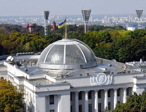 Верховна Рада проголосувала за ініціативи Президента щодо підтримки людей і бізнесу на період дії карантинних заходів