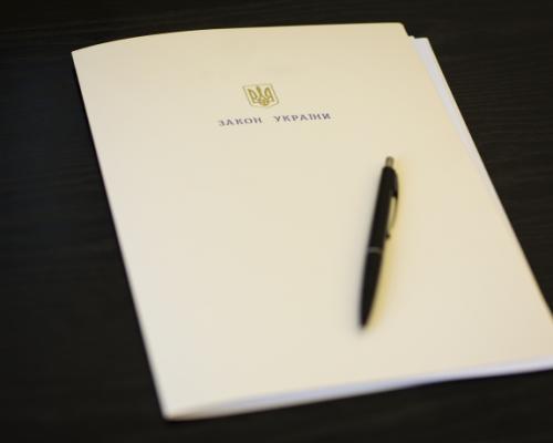 Глава держави підписав закон щодо державної підтримки культури, туризму та креативних індустрій