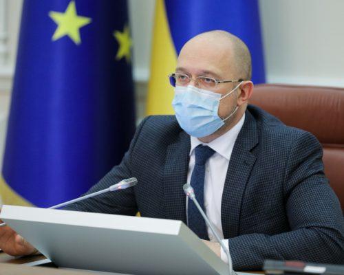 Уряд запровадив компенсації для громадян, у яких встановлене електроопалення, — Прем'єр-міністр