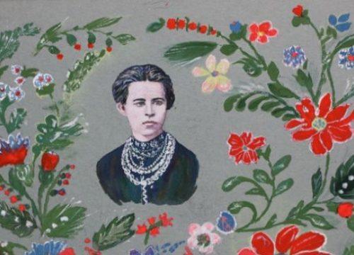 Долучайтеся до поетичного марафону від Житомирської ОДА з нагоди 150-річчя з Дня народження Лесі Українки. ВІДЕО