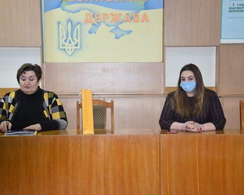 Спеціалістами центру зайнятості проведено семінар для працівників райдержадміністрації