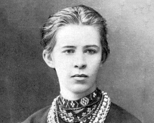 #ЛесяУкраїнка: святкуймо разом 150-річчя від дня народження поетеси. Культурно-освітні заходи 24 лютого у Житомирі