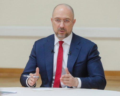 Денис Шмигаль: Україна серед лідерів цифровізації у світі, а тому за потреби ми зможемо швидко реалізувати проект «паспортів вакцинації»