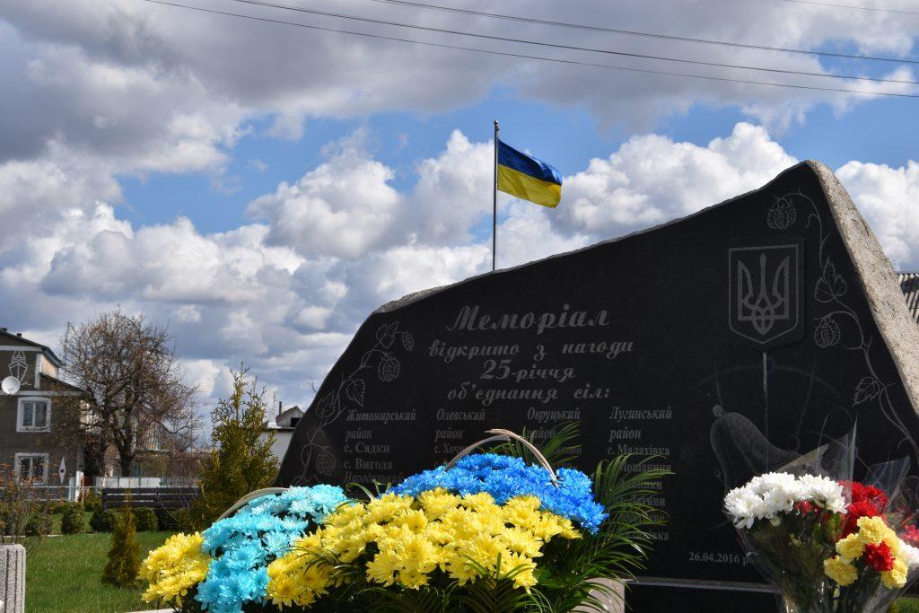 26 квітня в Житомирському районі пройшли заходи з нагоди 35-х роковин Чорнобильської катастрофи