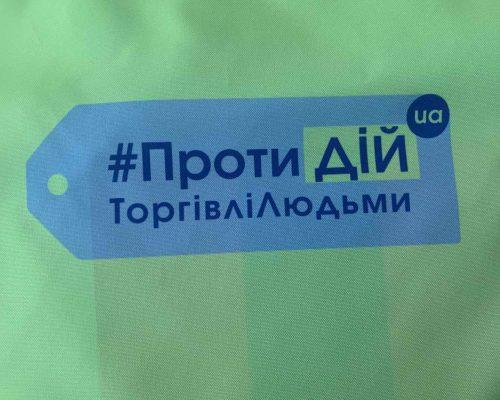 В Житомирській РДА проведено семінар з питань реалізації політики протидії торгівлі людьми в період децентралізації в Житомирському районі