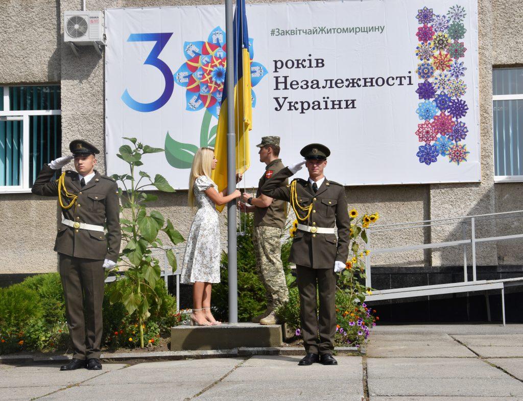 «Ти у мене єдина»: Житомирський район урочисто відзначив  30-ту річницю Незалежності України