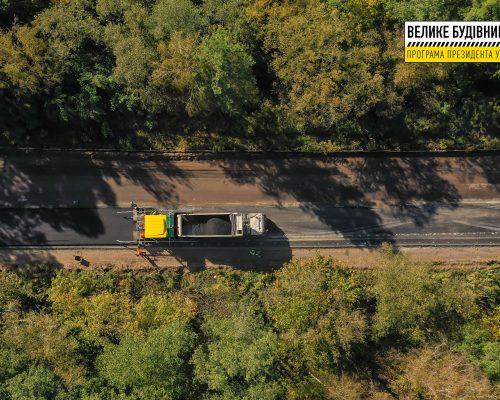 Велике будівництво на Житомирщині: на км 125 автодороги М-21 одночасно виконуються кілька видів робіт. ФОТО