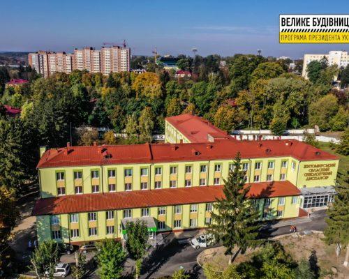 Велике будівництво на Житомирщині: на завершальному етапі реконструкція обласного онкологічного диспансеру. ВІДЕО