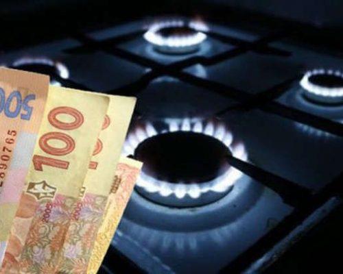 Нафтогаз поставлятиме газ бюджетним установам за ціною 13,7 ГРН – без урахування ПДВ та транспортування. Ця ціна в рази нижча за наявні спотові ціни