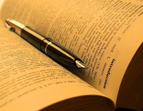 До 29 жовтня триває прийом заявок на участь у щорічному обласному конкурсі «Краща книга року», – Житомирська ОДА