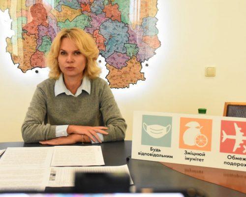 Житомирщина може опинитися у «червоній» зоні епіднебезпеки, – Наталія Остапченко ВІДЕО