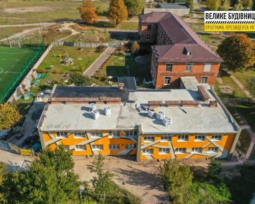 Велике будівництво на Житомирщині: Незабаром наші діти зможуть відвідувати сучасний центр розвитку, – жителі Новоборівської громади. ФОТОРЕПОРТАЖ